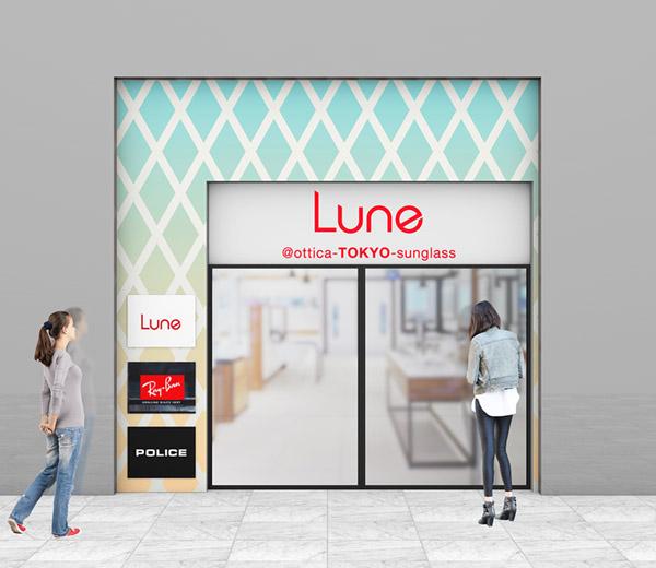 Eyewear store exterior